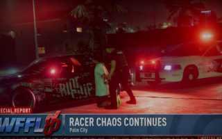 Need for Speed: Heat — Puma выпустит кроссовки для Electronic Arts