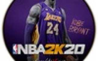 NBA 2K20 — NBA 2KTV Ответы / Эпизод № 30 (бесплатный VC)
