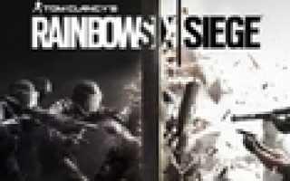 Rainbow Six Siege — Ведущие разработчики уходят на новые проекты
