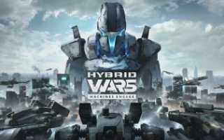 Hybrid Wars — От издателя Wargaming, переходит в стадию закрытия