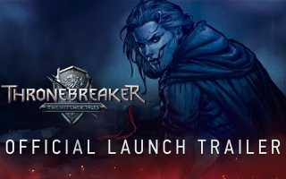 Thronebreaker: The Witcher Tales — Состоялся релиз игры на Switch