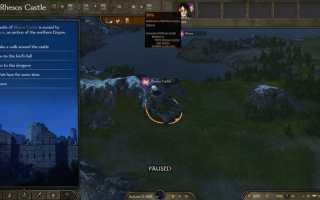 Mount & Blade II: Bannerlord — Руководство по основанию королевства