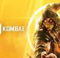 Mortal Kombat 11: Разработчики принялись исправлять ошибки