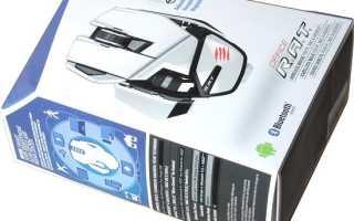 MadCatz берет на вооружение Logitech PowerPlay с беспроводной игровой мышью R.A.T.AIR