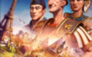 """Civilization 6 — Появился режим """"Королевской битвы"""" (Battle Royale) режим"""