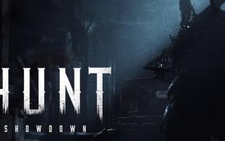 Системные требования Hunt Showdown