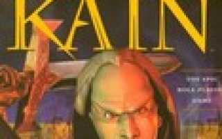 Deadhaus Sonata — Авторы назвали игру наследницей Legacy of Kain