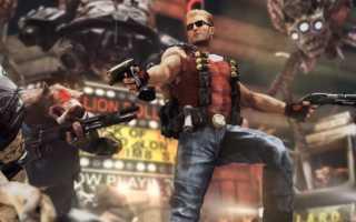 Duke Nukem 3D: Получил ремейк первого эпизода на базе Serious Sam 3