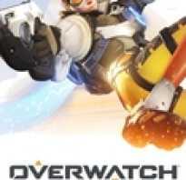 Overwatch — 15 октября состоится релиз на Nintendo Switch