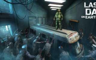 Как защититься от орды зомби в Last Day on Earth: Survival