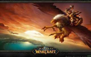 World of Warcraft: Classic — Разработчики борются с загруженными мирами