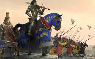 Total War: Warhammer 2 — 12 декабря добавят Рапанс де Лионесс