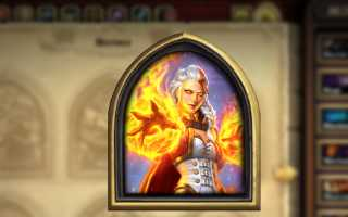 Hearthstone — Игроки получат особый портрет за 1000 побед