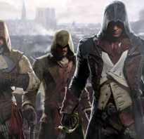 Assassin's Creed Unityполучил шквал хорошихотзывы о Steam
