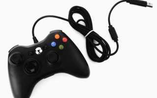 Microsoft: Новый геймпад для телефонов и портативных устройств