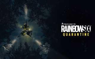 Tom Clancy's Rainbow Six Quarantine — Появились новые постеры с оперативниками