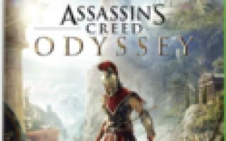 Assassin's Creed Odyssey — В игру добавят экскурсию по Древней Греции