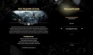 Последний город человечества в геймплейном трейлере Frostpunk