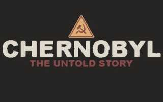 Chernobyl: The Untold Story — Все плакаты и бюсты