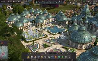 Anno 1800 — DLC Botanica «Ботаника» состоялся релиз дополнения