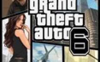 Grand Theft Auto VI — Rockstar Games в поиске художника для анонса трейлера