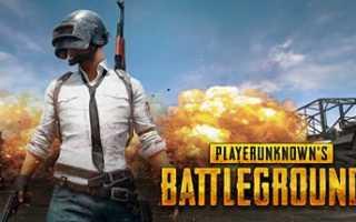 Где купить ключ PlayerUnknown's Battlegrounds