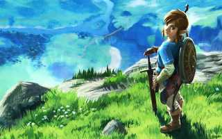 The Legend of Zelda: Breath of the Wild — Удивила графикой Ray Tracing