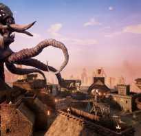 Создание персонажа в Conan Exiles