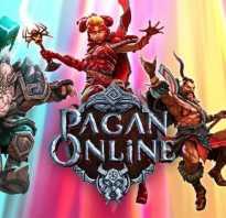 Pagan Online: Кооперативный режим откроют на этой неделе