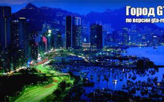 GTA V: Действия игры будут проходить в Вайс-Сити и Либерти-Сити