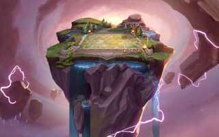 League of Legends — Обновление 9.20 включаяTeamfight Tactics