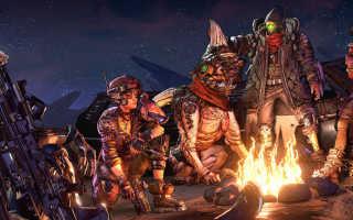 Borderlands 3 — Из-за плохих продаж разработчики лишились премии