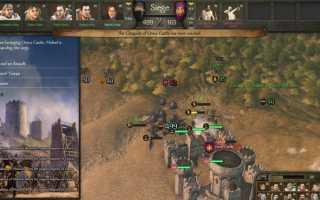Mount & Blade II: Bannerlord — Как осадить крепость правильно с помощью требушета