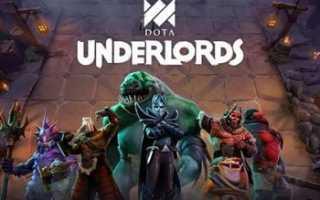 Dota Underlords: Боевой пропуск запустят на этой неделе