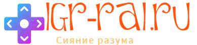 igr-rai.ru